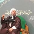 سماحة الشيخ علي الساعدي ليلة 8 شهر رمضان 1440 هجري